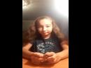 Кристина Товмасян - Live