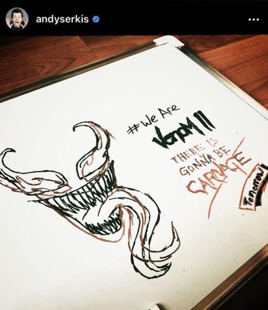 Завтра может выйти первый трейлер «Венома 2»