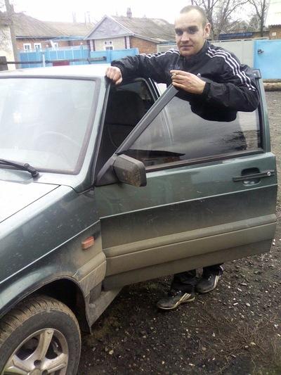 Григорий Колодиев, 17 января , Донецк, id196101269