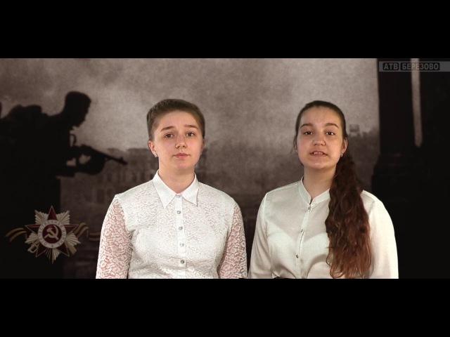 *Стихи о войне* Варварство* Автор Муса Джалиль, читают Дарья Поленова и Дарья Ком...