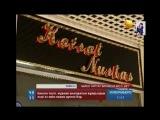 Қайрат Нұртастың атымен аталатын киім дүкені есігін айқара ашты