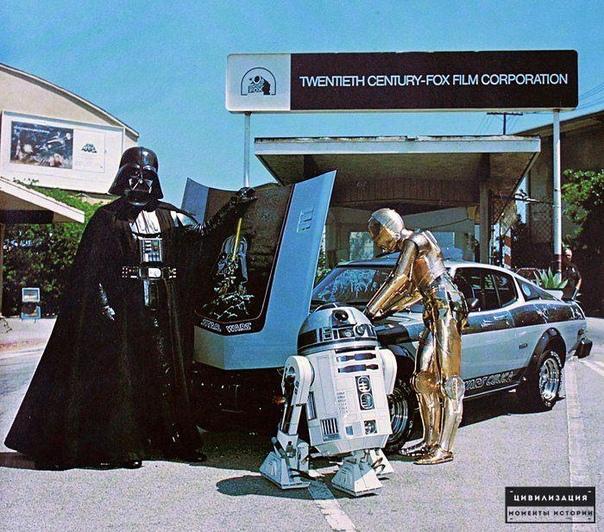 Герои «Звездных войн» рекламируют автомобиль Toyota Celica, выпущенную как раз к выходу первого фильма