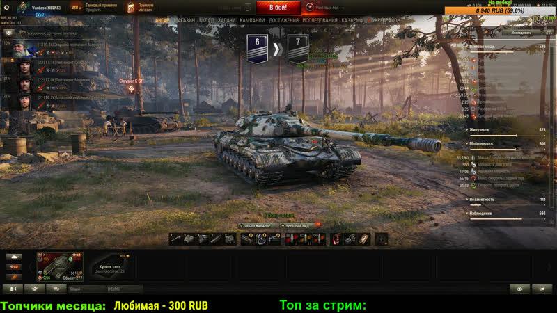 В погоне за шевронами на единственной 10 ке Это возможно World of Tanks