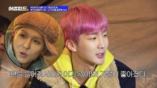 송민호(Song Min Ho)가 편 들어줘서 기분 좋은 '감정 기복왕' 이승훈(Lee Seung-hoon) *^-^* 어썸피드(awesomefeed) 20회