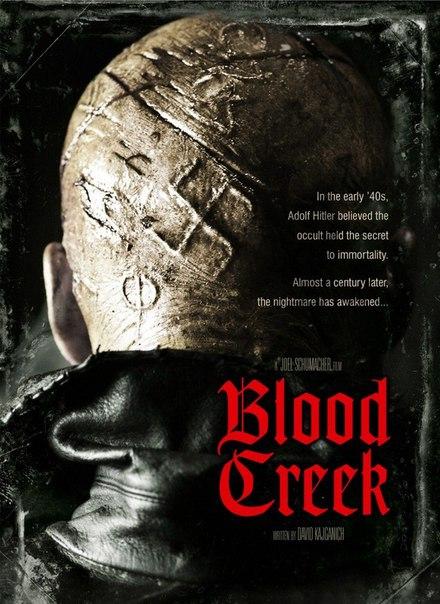 Кровавый ручей (2008)