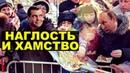 Россия заслуживает свое правительство