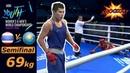 (69kg) AWESOME KO Kazakhstan vs Thailand /Semifinal AIBA Youth World 2018/