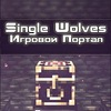 •●☞ [ Single Wolves ]☜•●☞[MineCraft] [1.5.2]☜●•