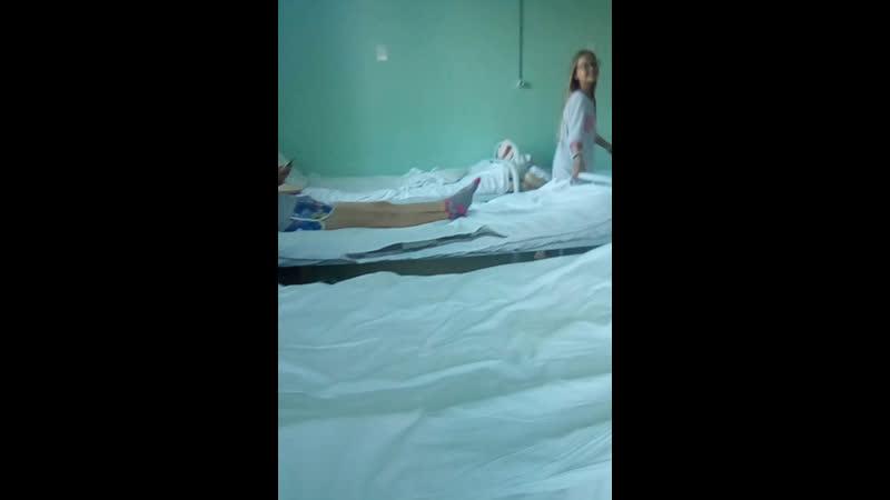 Дурдом в Больнице