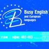 Busy English and European languages