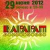 29 июня, 2012, пятница, 20.00 RAPAPAM в 3 Ухе!!!