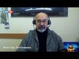 Виктор Литовкин: Украина, проведя учения, прорекламировала военную технику Росс...
