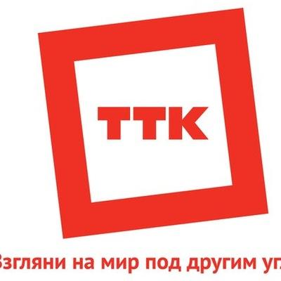 Работа Ттк, 13 октября 1988, Нижний Новгород, id226865563