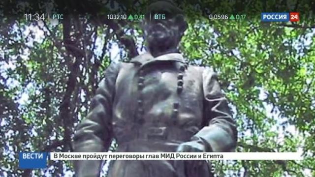 Новости на Россия 24 • США лишатся еще трех памятников конфедератам