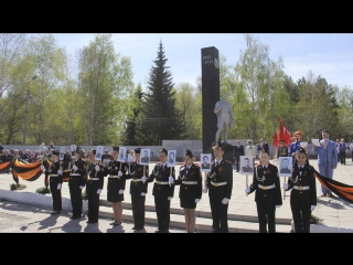 Митинг-реквием «Война глазами женщины» (9 мая 2018 года, Копейск)