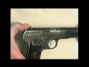 Оружие Спецназа. Пистолет ТТ