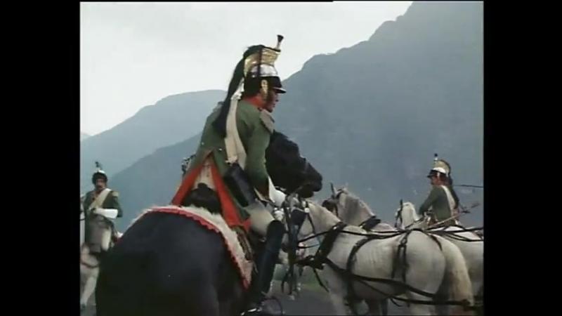Наполеон и Жозефина, или Власть желаний ⁄ 3 cерия ⁄ 1979г.