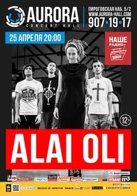 25/04 - Alai Oli в AURORA CONCERT HALL