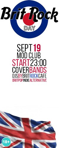 Brit Rock Day - Питер