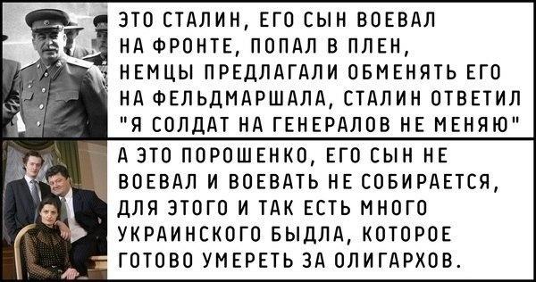 Спецслужбы РФ пытаются дискредитировать и сорвать мобилизационную кампанию, - Минобороны - Цензор.НЕТ 5480