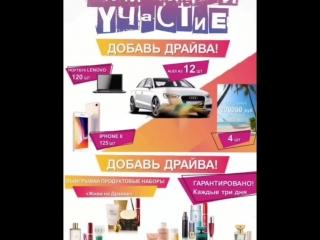 VID_225110313_090708_294.mp4