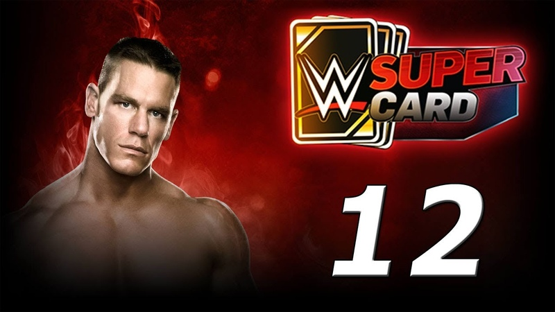 WWE SUPERCARD Карточные бои! №12 Android