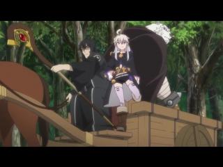 [AniDub] Zero kara Hajimeru Mahou no Sho - 11 серия [Озвучка: Trina_D & JAM]