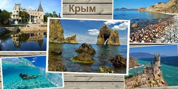 Ялта возглавила ТОП самых популярных курортов в Крыму