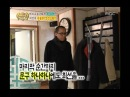 !Exclamation Mark, Great Heritage 74434 02, 위대한 유산 20070127