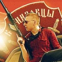 Дмитрий Бастраков фото