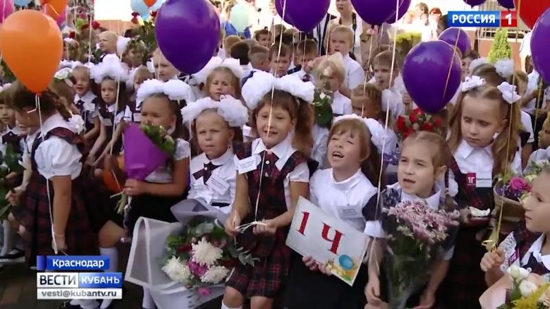 3,5 тысячи детей приняла самая многочисленная школа Кубани