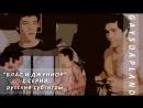 Блас и Джуниор Blas Junior 1 СЕРИЯ русские субтитры