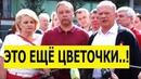 СРОЧНО! Зюганов и КПРФ готовят БОЛЬШОЙ СЮРПРИЗ для Единой России, и Медведева на 22 СЕНТЯБРЯ!!