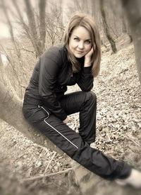 Валентина Смолина, 16 февраля , Новосибирск, id204038809