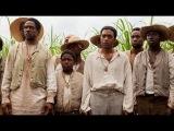 12 лет рабства - Трейлер на русском языке (2013)