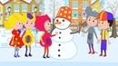 НОВЫЙГОД 2019 - КУКУТИКИ - Зима Дед Мороз и Снеговик - Песня мультфильм для детей малышей