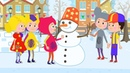Кукутики - Зима, Дед Мороз, и Снеговик