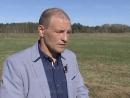 Родные и близкие о разбившемся на самодельном самолете в Ленобласти
