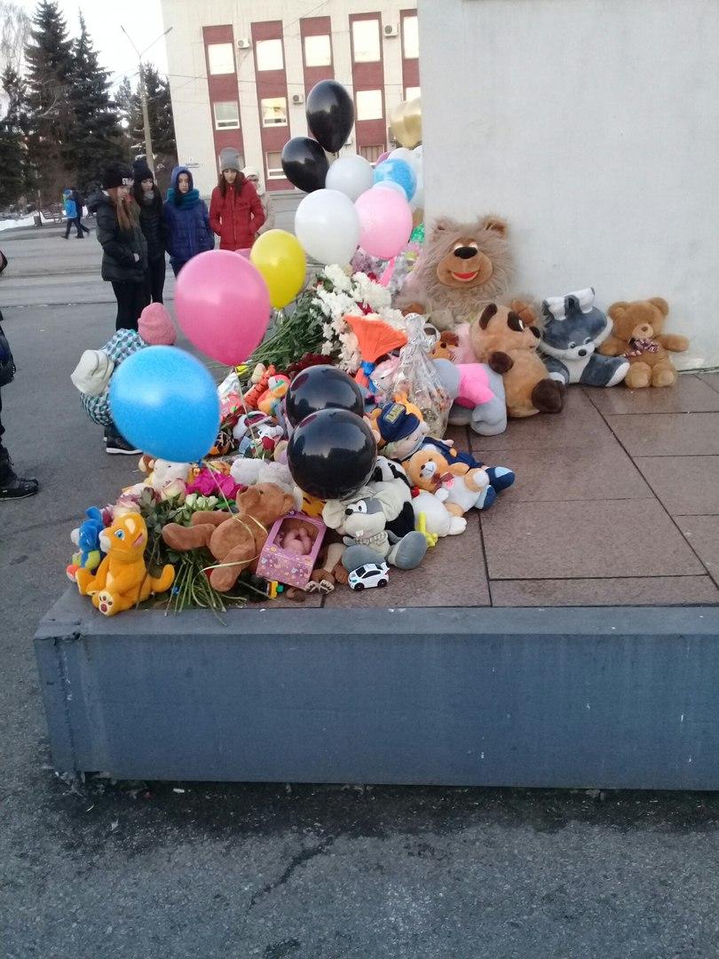 uEZSinFsmx0 - #Кемерово,БеловоСВами! Жители города Белово, Кемеровской области тоже не остались равнодушными.