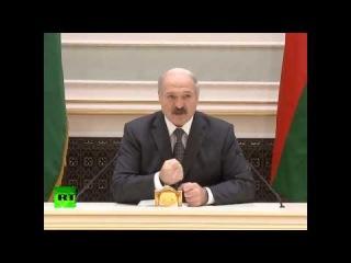 Запад ни на что не способен А САНКЦИИ ЭТО БРЕД - Лукашенко о характере русского человека