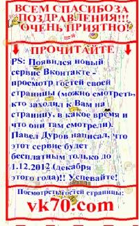 Богдан Руденко, 11 октября 1990,  Железногорск, id32652556