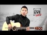 The Mongolian Live Sessions - Шинэ үе: Т. Мөнхцогт, Б. Батболд - Cover video 14