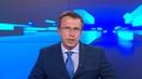 Новости на Россия 24 Кадыров убиты боевики пытавшиеся по приказу Запада захватить церковь в Грозном