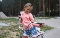 Оля Моисеева, 10 мая 1998, Анжеро-Судженск, id177471215