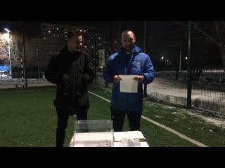 Жеребьевка 3го отборочного раунда Внутреннего Кубка НФЛ