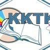 Kirovogradsky-Kibernetiko-Tekhn Kktk