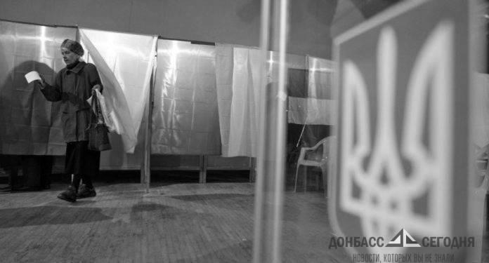 В Авдеевке заявили о минировании избирательного участка