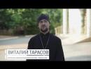 Отец Виталий (Тарасов) о кадровом проекте «Мой Дагестан