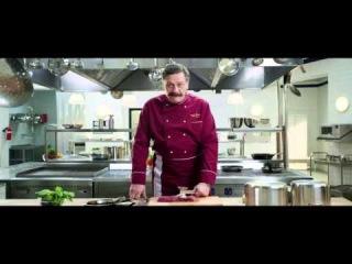 Кухня в Париже (2014) - Тизер [HD]