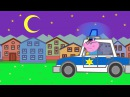 Peppa Pig Police Car Kids Animation and Vehicles for Children New Episodes by ForKids